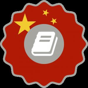 Logo certificado presencial de chino